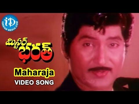 Maharaja Yuvaraja Video Song - Mr. Bharath Movie | Sobhan Babu, Suhasini, Sarada | Ilayaraja