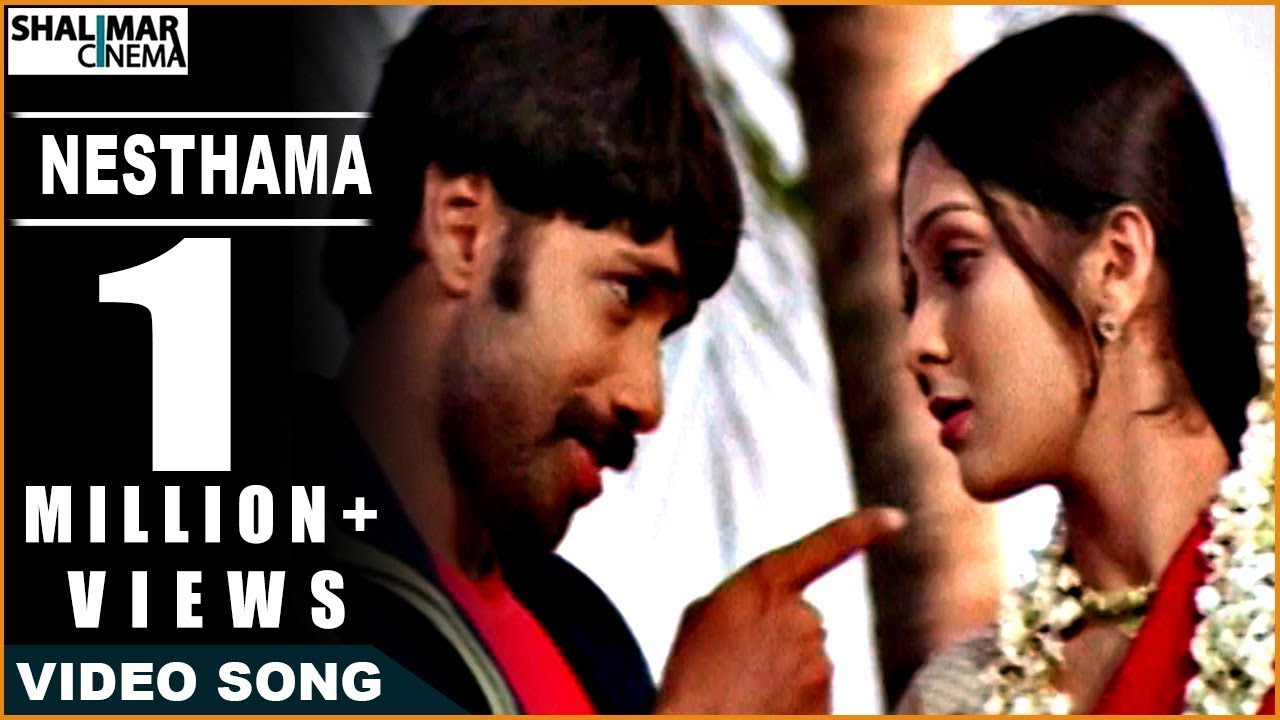 nesthama full video song lahiri lahiri lahirilo movie