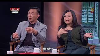 《有话要说2》第1集 -  企业家林福星