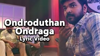Ondroduthan Ondraga - Lyrical | Enakku Vaaitha Adimaigal