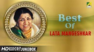 Best Of Lata Mangeshkar Bengali Movie Video Songs Video Jukebox Lata Mangeshkar Songs