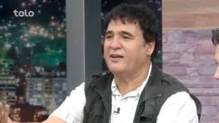Qabe Goftogo - Ep.165 - TOLO TV /  قاب گفتگو - قسمت ۱۶۵ - طلوع