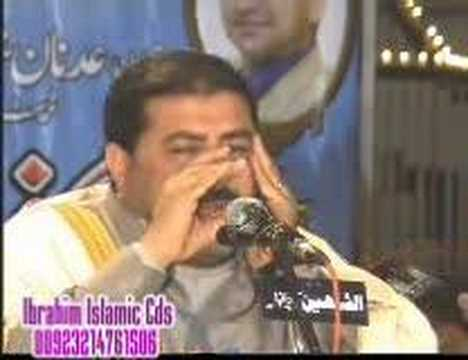 Sheikh Rafat Hussain Pk video