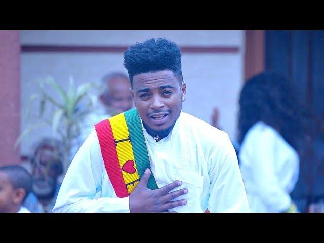 Buze Man (Buzayehu Kifle) - Awdamet Meta | New Ethiopian Music 2017