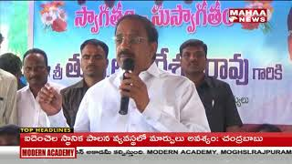 Minister Thummala Nageshwar Rao Lays Foundation For Development Programs In Khammam Dist
