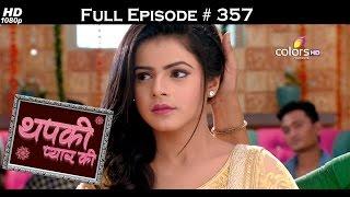 Thapki Pyar Ki - 22nd June 2016 - थपकी प्यार की - Full Episode HD