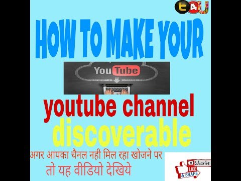 How to make youtube channel discoverable in hindi || Rank youtube channel || Indian Engineer