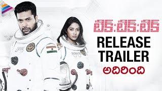 Tik Tk Tik Release TRAILER | Jayam Ravi | Nivetha | 2018 Latest Telugu Movies | Telugu FilmNagar