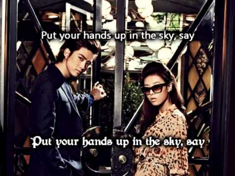 English/Rom/Han Lyrics - It's Time - TaecYeon ft. YuBin, SanE