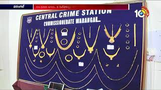 4 Members of  Interstate Robbery Gang Arrested By Warangal Police  News