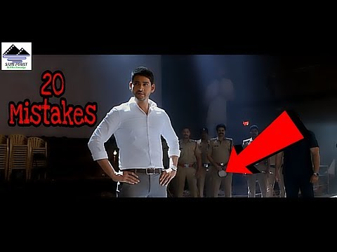 (20) Mistakes in Bharath Ane Nenu movie|Bharth ane Nenu full movie|Sampoint.