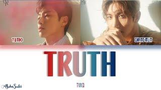 Tvxq 동방신기 39 Truth 39 Color Coded 가사 Han Rom Eng
