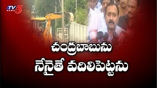 YCP MLA Alla Rama Krishna Reddy Face to Face  | Latest Updates of Praja Vedika Demolition