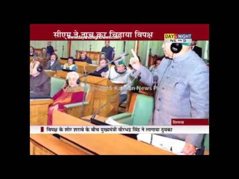 Himachal CM Virbhadra Singh dances in assembly to the tune of opposition's slogans