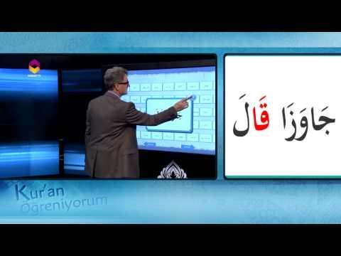Kuran Öğreniyorum 4.Bölüm | Diyanet TV