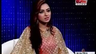 Beauty Talk with Tasnia Tanha Islam October 30, 2016 on GTV