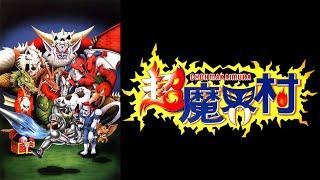 【PS1版】超魔界村【フルゲーム】「最高難易度」~無傷~
