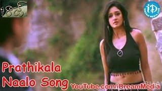 Raaj - Prathikala Naalo Song - Raaj Telugu Movie Songs - Sumanth - Priyamani - Vimala Raman