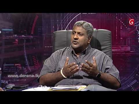 360 With Prasanna Ranatunga ( 24-07-2017 )
