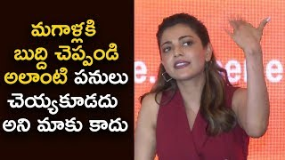 Actress Kajal Strong Reply To Media Question About Casting Couch