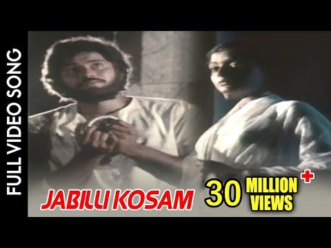 Jabilli Kosam (Male) Video Song || Manchi Manasulu || Bhanuchandar, Rajani, Bhanu Priya