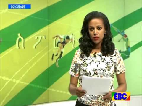Sport eve news from EBC Jan 30 2017