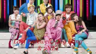 Last Farewell - Big Bang & 2NE1