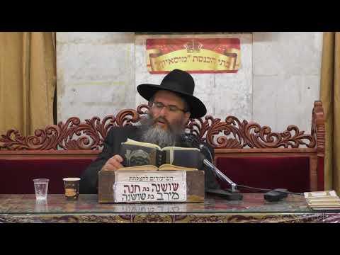 הרב יהושוע ויזגן זוהר פרשת ניצבים וילך חלק ב+ סליחות מפי החזן איתן רבני