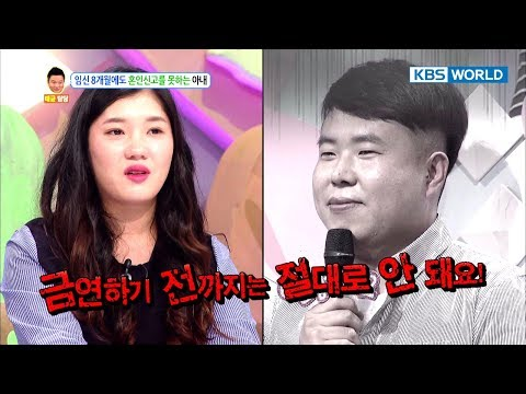 I was deceived by my husband!   [Hello Counselor / SUB : ENG,THAI / 2017.10.30]