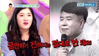 I was deceived by my husband!   [Hello Counselor / SUB : ENG,THA / 2017.10.30]