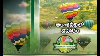 Hot Air Balloon Fest | Visitors Very Excited & Enjoyed | in Araku | Vizag