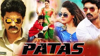 Patas (2016) Full Hindi Dubbed Movie | Nandamuri Kalyan Ram, Shruti Sodhi | 2016 Full Action Movies