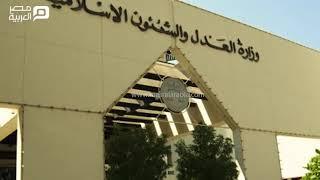 السعودية تنفذ حكم الإعدام بحق عدد من مواطنيها