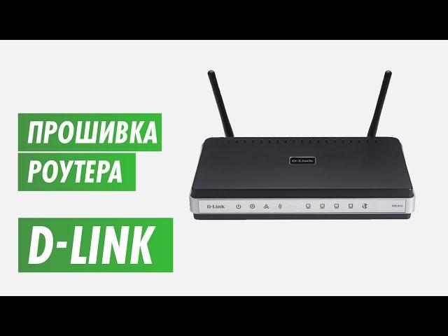 Как задать имя WiFi сети и поставить пароль( роутер D-Link DIR-300 B5/ B6).
