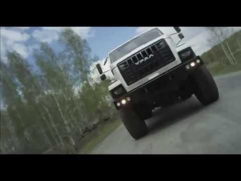 Мощный красавец Урал NEXT - могучее русское авто