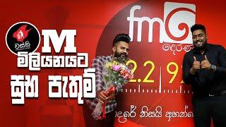 FM Derana Chart Show