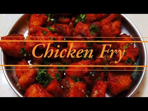 Chicken Fry | Chicken Fry Recipe - Daddy's Kitchen