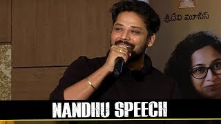 Nandhu Speech in Sammohanam Success Meet | Sudheer Babu, Aditi Rao Hydari, Naresh