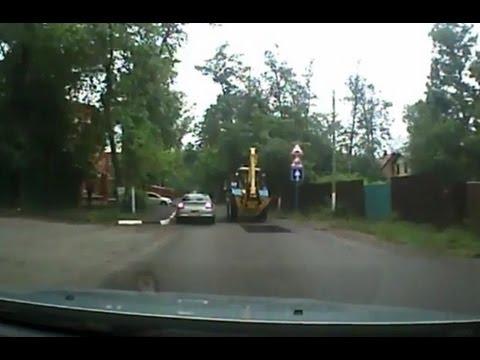 Учитель трактора