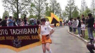 京都橘高校 2016ブルーメンパレード Kyoto Tachibana