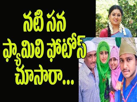 Actress Sana Family And Unseen Photos | Telugu Actress | Latest Celebrity Photos | Top Telugu Tv