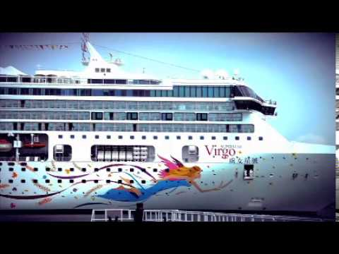 Star Cruise - VIRGO