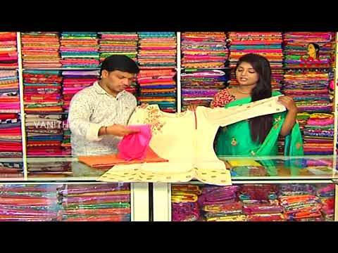 Superb Dots Design Straight Cut Salwar Suit with Banarasi Dupatta | New Arrivals | Vanitha TV