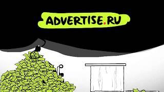 Advertise - Лучшие условия для вебмастеров!!!