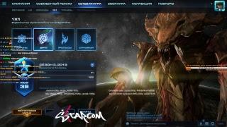 Starcraft LOTV [] BratOK [] За зерга в ГМЛ! Q(._.Q)