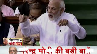 You can abuse me as much as you want but stop insulting our jawans: PM Modi to Congress