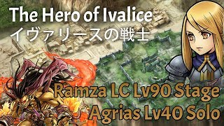 [DFFOO JP] Ramza Lost Chapter Lv90 Stage HARD / Agrias Lv40 Solo