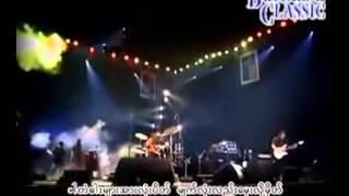 အငဲ ကိုး Official MV မီးမရွိဳ႕နဲ႔