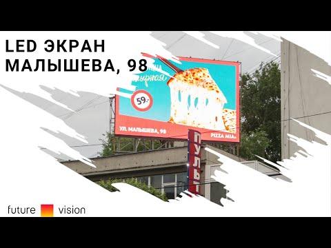 Видео 1