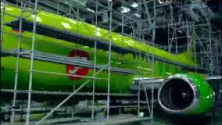 S7 is a new image of Siberia Airlines